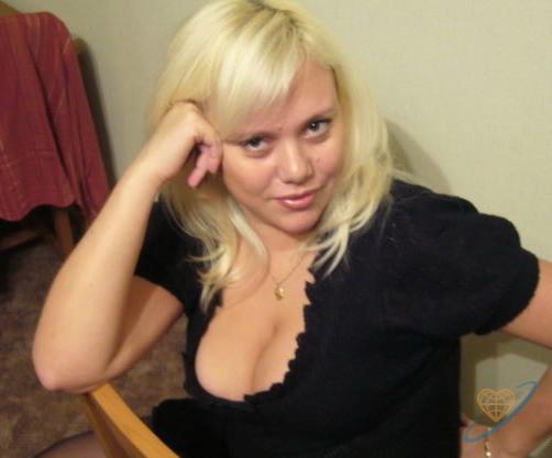 Знакомства девушками для интимных отношений в днепропетровске
