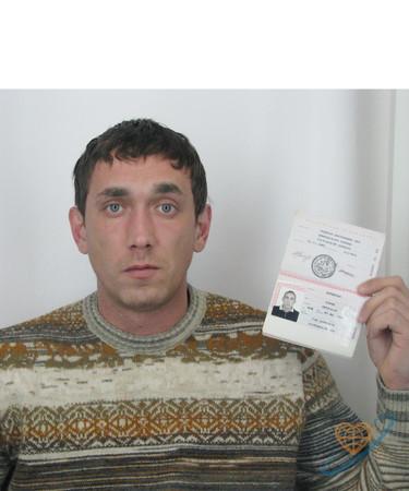 Сайт знакомств г волгодонск