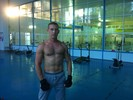 Жекин, 27, Владивосток. Фотографий: 2