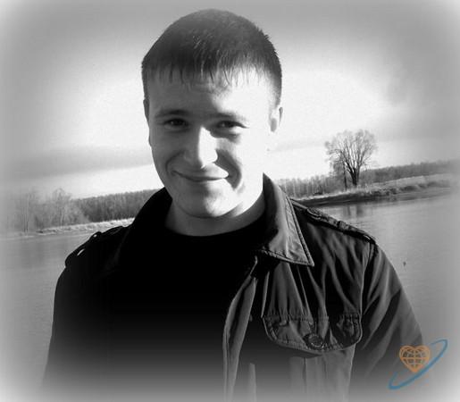 Знакомства Димитровград Татарский