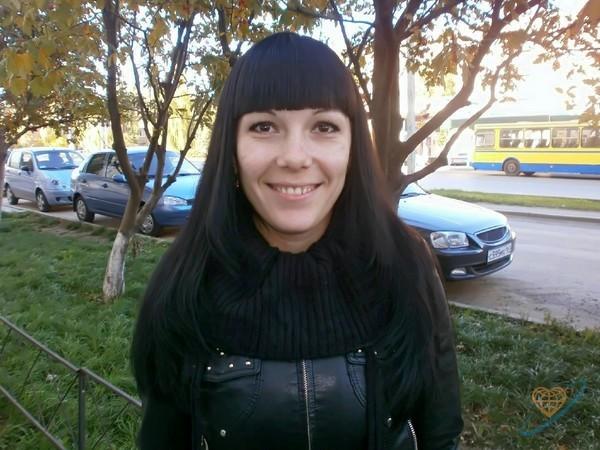 сайт знакомств г. волгодонск