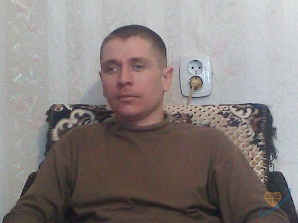 Сайт Знакомств В Лучегорске Приморского Края