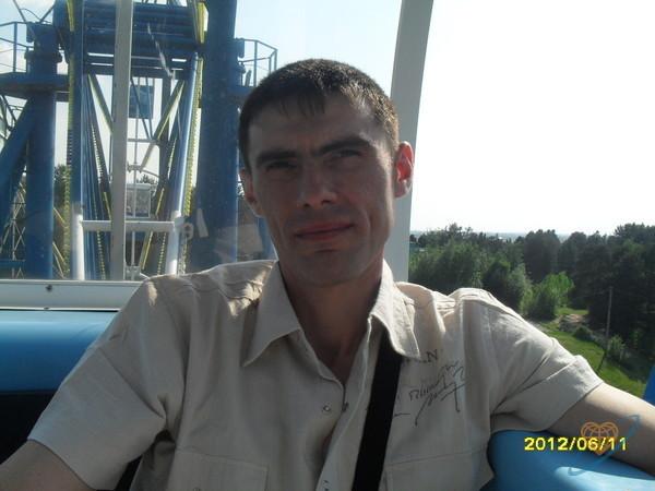 Знакомства Сургут Татары