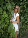 Знакомства Уфа - девушка ищет Парня от 25  до 30