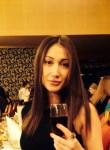 Знакомства в г. Владивосток: Ekaterina, 32 - ищет Парня от 33  до 44