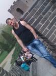 Сергей из Владивосток ищет Девушку от 25  до 33