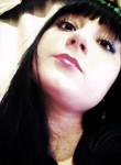 Elena из Волгоград ищет Парня от 20
