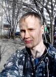 Олег из Воронеж ищет Девушку от 18  до 25