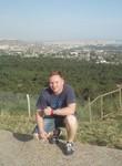 Владимир из Краснодар ищет Девушку от 18  до 26