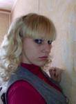 Знакомства в г. Барнаул: Цветочек, 21 - ищет Парня от 23  до 30