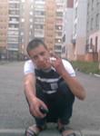 денис из Челябинск ищет Девушку