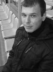 Сергей из Воронеж ищет Девушку