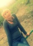Alena из Саратов ищет Парня от 21  до 28