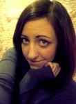 Знакомства в г. Иркутск: Алёна, 20 - ищет Парня от 20  до 27