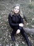 Дарья из Самара ищет Парня от 29  до 35