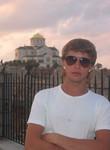 Александр из Петрозаводск ищет Девушку от 18  до 33