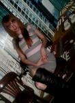 Знакомства в г. Ярославль: Елена, 22 - ищет Парня
