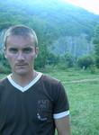 Знакомства в г. Новодвинск: алексей, 29 - ищет Девушку