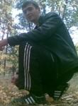 Знакомства в г. Барнаул: Андрей, 25 - ищет Девушку от 18  до 30