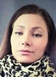 Наталья из Санкт-Петербург ищет Парня от 24  до 30