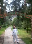 Алексей из Пермь ищет Девушку