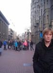 Знакомства в г. Казань: Александр, 27 - ищет Девушку от 18  до 24