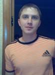 Знакомства в г. Октябрьский: Андрей, 32 - ищет Девушку от 20  до 40