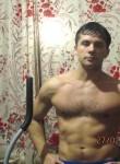 мужчина Евгений, 39, г.Таганрог
