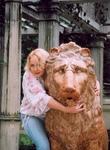 Знакомства в г. Москва: АЛЕНА, 43 - ищет Парня до 60