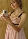 Юляшечка из Новосибирск ищет Парня от 25  до 30