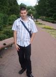 Вячеслав из Тюмень ищет Девушку