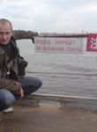 Знакомства в г. Хабаровск: Владимир, 33 - ищет Девушку от 27  до 32