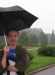 Алексей из Саратов ищет Девушку