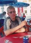 Знакомства в г. Воронеж: александр, 32 - ищет Девушку