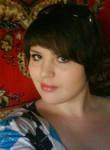 катенька из Саратов ищет Девушку от 18  до 30