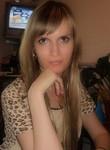 Наталья из Хабаровск ищет Парня