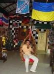 Андрей из Москва ищет Девушку от 25  до 45