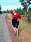 Знакомства в г. Ярославль: Алиса, 37 - ищет Парня от 30  до 45