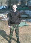 Знакомства в г. Барнаул: Михаил, 20 - ищет Девушку от 18  до 25
