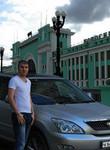 Знакомства в г. Новосибирск: Leksik, 24 - ищет Девушку от 18  до 50
