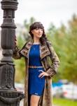 Знакомства в г. Барнаул: Alissia, 30 - ищет Парня