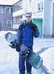 Volodya из Иркутск ищет Девушку