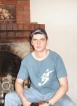 Виктор из Санкт-Петербург ищет Девушку от 23