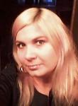 Мария из Казань ищет Парня от 26  до 35