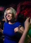 Знакомства в г. Краснодар: Маргарита, 24 - ищет Парня от 25  до 30