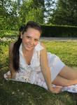 Знакомства в г. Барнаул: ЯНА, 22 - ищет Парня до 35