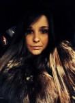 Наталья из Санкт-Петербург ищет Парня от 24  до 31