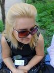 Линда из Москва ищет Парня от 20  до 40