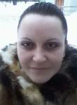 Алиса из Голицино ищет Парня от 28  до 50