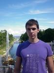 Знакомства в г. Воронеж: Олег, 25 - ищет Девушку от 18  до 22
